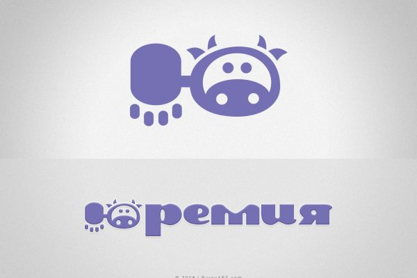 Yuremia - concept Logo Design