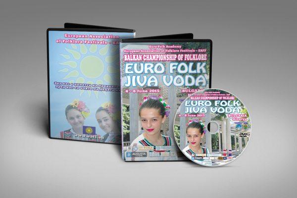 DVD 3D mockup